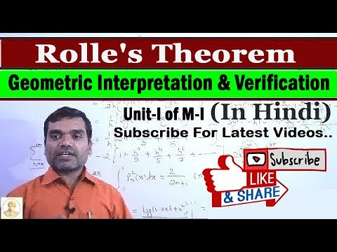 Rolle's Theorem in Hindi