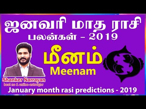 January month rasi palan 2019 Meenam - January Matha Rasi Palan 2019 - Rasi Palan 2019 in Tamil