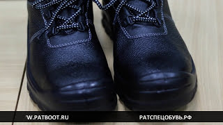 Рабочие полуботинки МАСТЕР P S1P(СПЕЦОБУВЬОПТОМ.РФ http://www.PATboot.ru Компания