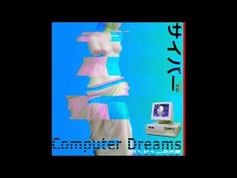 サイバー '98 - Computer Dreams [Full Album]