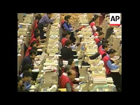 HONG KONG: STOCK MARKET SLUMP