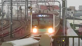JR東日本E233系2000番台 マト19編成 梅ヶ丘駅入線~発車