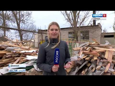 Сильный шторм в Крыму нанёс ущерб инфраструктуре