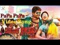 PaPa PaPa Video Song From Agent Bairavaa | Vijay | Keerthy Suresh | Bharathan | 99gmedia