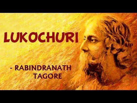 Lukochuri By Rabindranath Tagore - Bengali Poem Recitation - Bangla Kobita Abritti