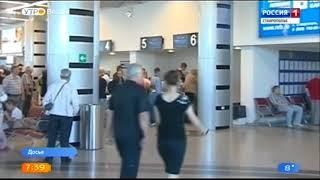 Лечу куда хочу. Аэропорт Минвод открывает новые  рейсы