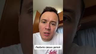 Илья Соболев про детей