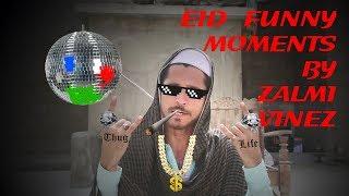 Eid Funny Moments