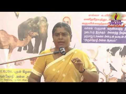 Kollaamai-The Merits of Vegetarian Diet -Vallalar 194th Varuvikkavutra dhinam-திருமதி.Prabhavathi  2