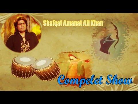 Shafqat Amanat Ali | Complete Music Show | Virsa Heritage Revived