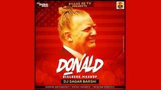 Donald Dialogue Mashup | गणपती स्पेशल | DJ SAGAR BARSHI | Khaas Re TV