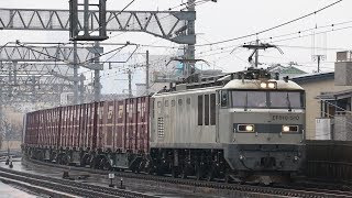 EF510牽引貨物列車 2080レ 東海道本線 六甲道駅 Freight train, JR Tōkaidō Main Line Rokkōmichi Station (2018.2)
