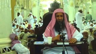 21-44/ ماذا على من اصابها نزيف فطافت وسعت ولم تكن دخلت الميقات ؟ ll الشيخ عبد المحسن الزامل