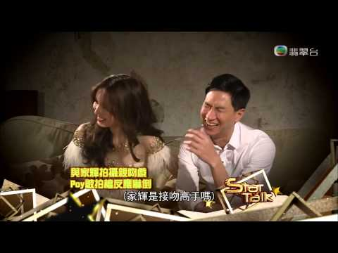 131205 HD1080p Star Talk   Nong Poy 寳兒 interview @ H K TVB Entertainment News