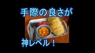 20180516「うるおいてい」の調理 富士宮焼きそば 飯テロ 神業