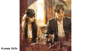 Chung Ha - At The End (Hotel Del Luna OST) 'Ringtone'