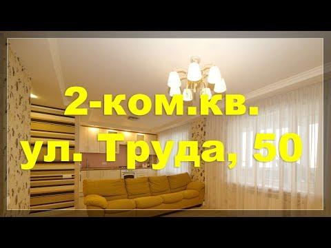 Купить квартиру в Пскове на Запсковье