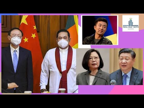 World News13th Oct:Sri Lanka in talks $500 mn in Chinese loans/OnePlus Co-founder leaves company