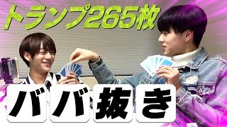 Bi Shounen [5 Times the amount of Cards] There's a Joker in This!!