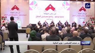وزير المالية: هامش التغيير في موازنة 2020 قليل (18/11/2019)