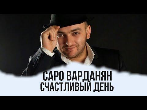 Бракосочетание Роман и Юлия 13.07.2014г Мариуполь