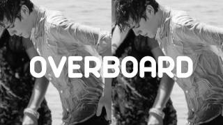 Justin Bieber ft. Jessica Jarrell - Overboard (Audio)