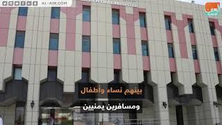 مجلس الأمن يدين هجوم الحوثي على مطار أبها
