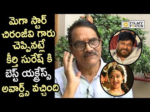Aswani Dutt about Chiranjeevi Prediction of Keerthy Suresh National Award for Mahanati Movie