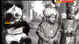 Bhagdad Gaja Donga Telugu Full  Movie Part -5 - NTR Super Hit Movie