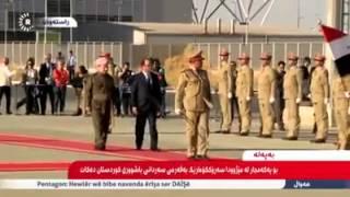 Kurdistan president Barzani welcomed French President François Hollande in Erbil on Fri 12 Sep 2014.