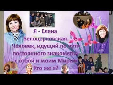Знакомства в Иркутске - сайт бесплатных знакомств