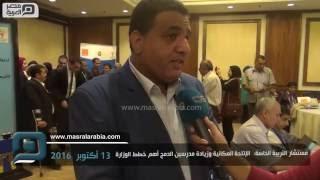مصر العربية | مستشار التربية الخاصة:  اﻹتاحة المكانية وزيادة مدرسين الدمج أهم خطط الوزارة