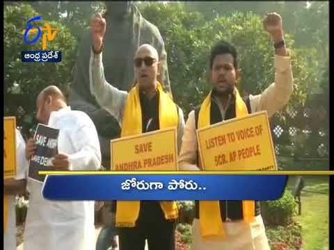 Andhra Pradesh | 9th February 2018 | Ghantaravam | 11 AM | News Headlines