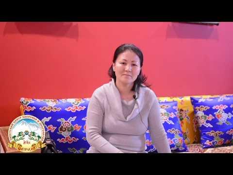Индира: отзыв пациента Тибетского центра здоровья и долголетия Церинг