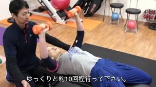 【トレーニングスタジオソレイユ】http://www.tbm-soleil.com 京都、向...