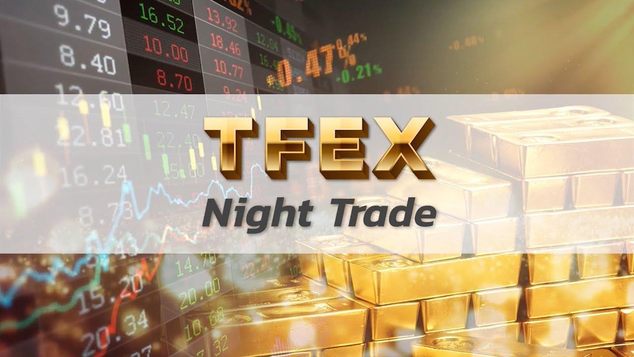 วิเคราะห์ราคาทองคำ TFEX Night Trade 10/08/2020