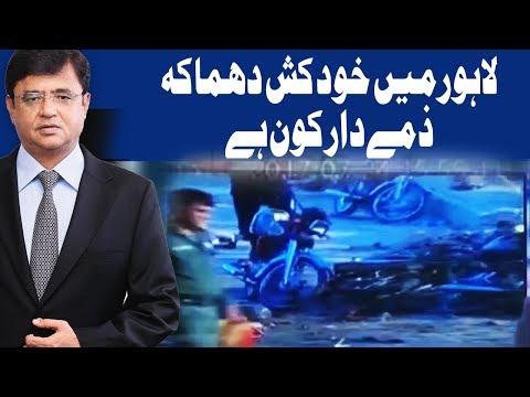 Dunya Kamran Khan Ke Sath - 24 July 2017 - Dunya News