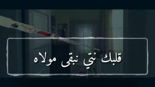 Dr Eminou - Briya - 2017 الاغنية التي مات قهراً كل