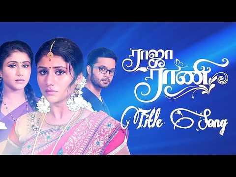Raja Rani vijay TV serial title song (piano cover using perfect piano)