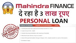 Get 3,00,000 Personal loan | Mahindra Finance | Personal Loan Online Apply