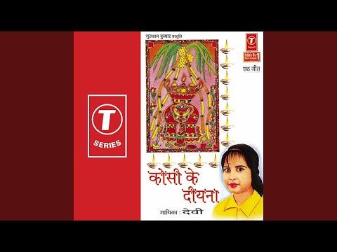 Hum Ta Mangnee Piyar Sadiya