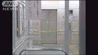 遺族が再発防止訴え エレベーター事故から10年(16/06/04)