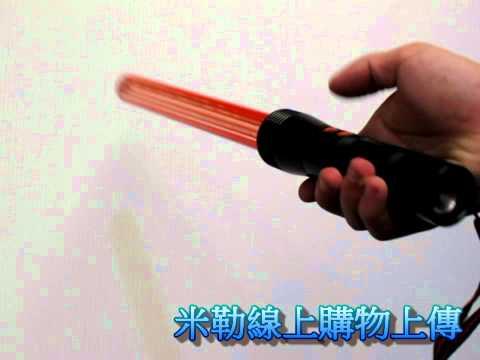35CM 耐打擊型交管棒
