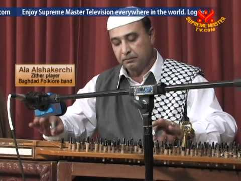 Baghdad Folklore Band Presents the Art of Iraqi Maqam