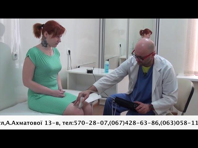 Ортопедія Травматологія МЦ Велес