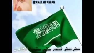 شعر عن السعوديه Youtube