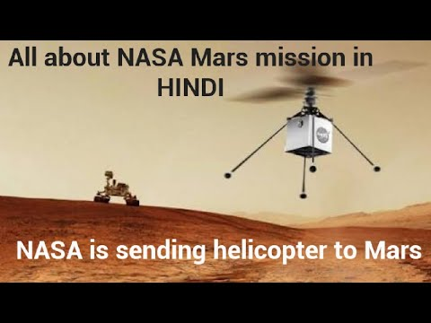 NASA IS SENDING HELICOPTER TO MARS ..