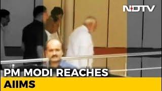 Atal Bihari Vajpayee Remains On Life Support, PM Modi Visits Him Again thumbnail