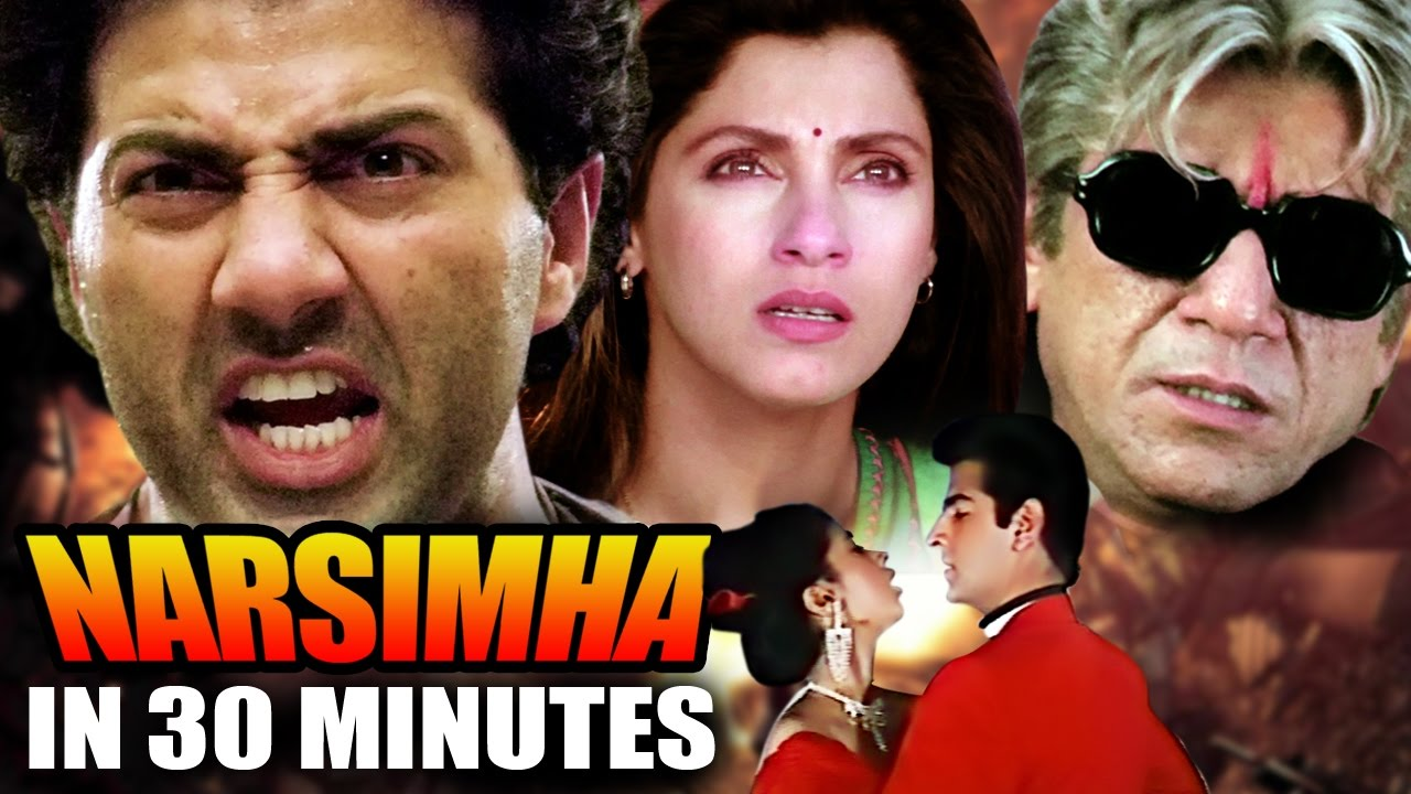 Hindi Action Movie | Narsimha | Showreel | Sunny Deol | Urmila Matondkar | Ravi Behl