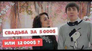 Свадьба в Минске: цены, что по чем на выставке